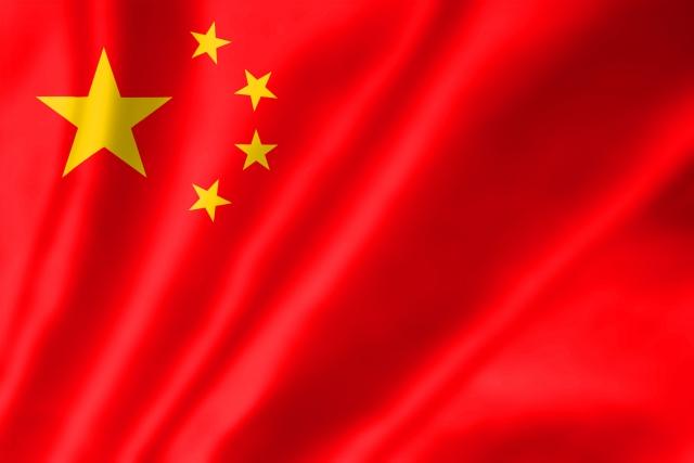中国人の帰化・永住